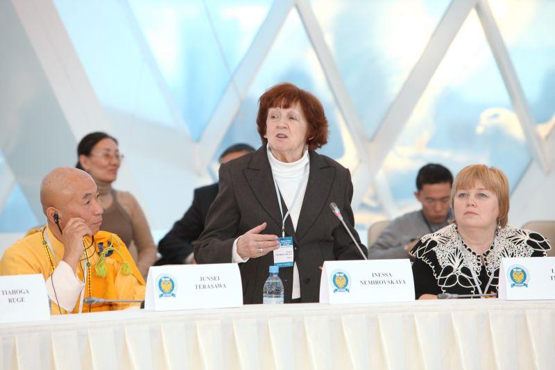 Репортаж Конференции 2012г. Труниной Л.А.