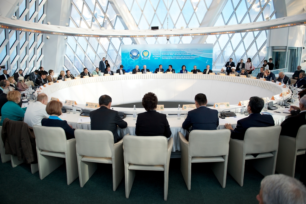 Астана утверждает мир и согласие